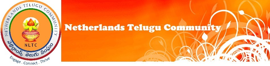 Netherlands Telugu Communiity